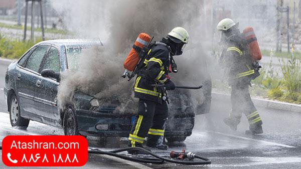 آتش سوزی خودرو و اطلاعاتی برای آتشنشانان
