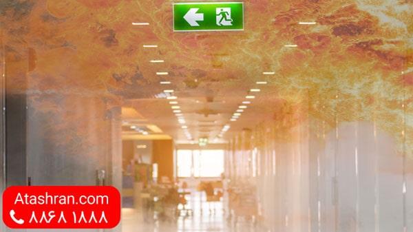 خطر وقوع آتش سوزی در بیمارستان ها